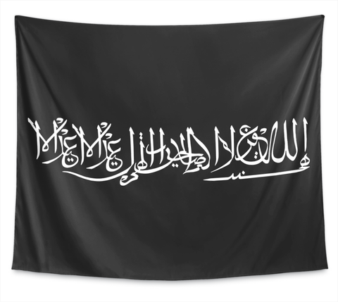 Meme Jihad Now! Standard Kaos Front