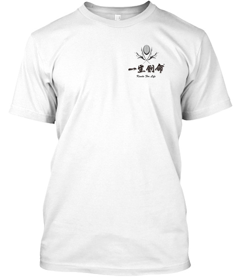 Yay! Kendo Tee (Bk, Light Color, Kfl) White T-Shirt Front