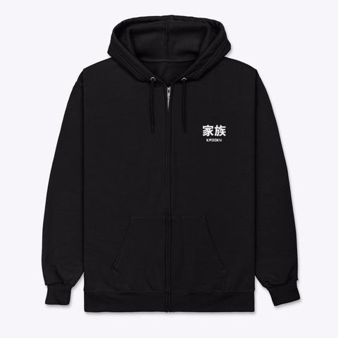 Big Kanji Kazoku Black T-Shirt Front