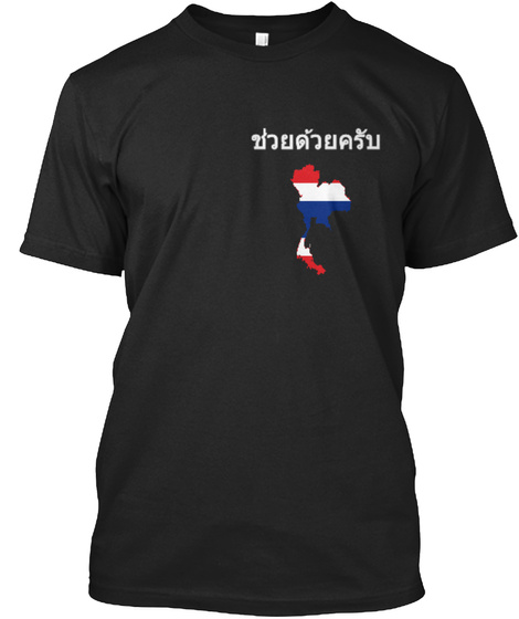 Looking For A Thai Wife? Here You Go! Black T-Shirt Front