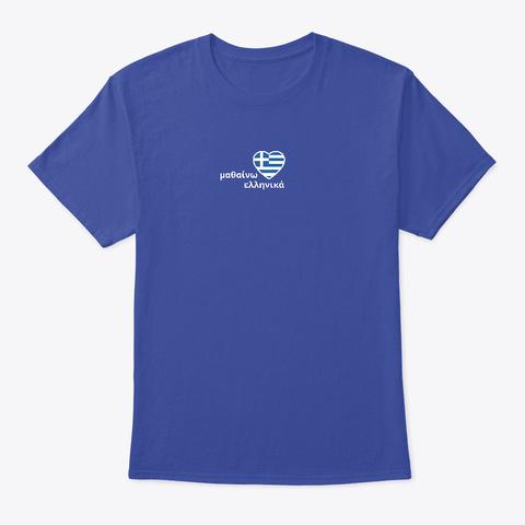 I Learn Greek  Deep Royal T-Shirt Front