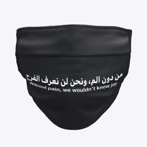 Islamic   Arabic Quote   Islam Black T-Shirt Front