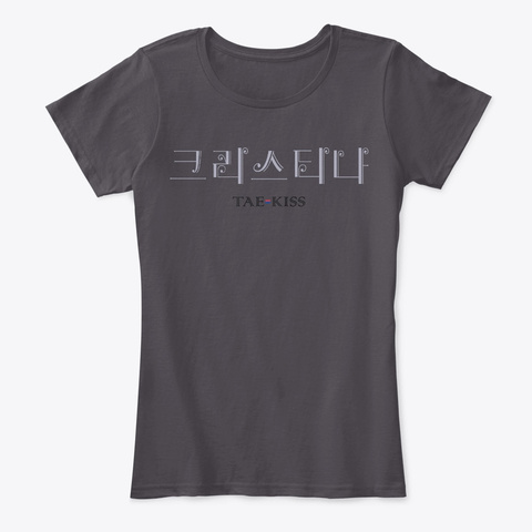 Christina/Kristina   Name In Korean Heathered Charcoal  T-Shirt Front