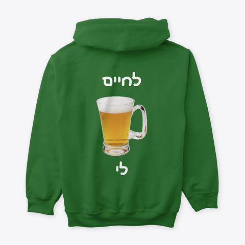 Lechaim Li Hoodie With Beer Irish Green T-Shirt Back