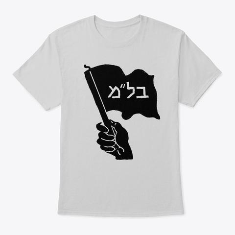 Yiddish Socialist Blm Black Flag Light Steel T-Shirt Front