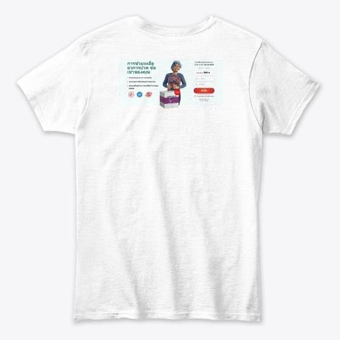 Hondrexil White T-Shirt Back