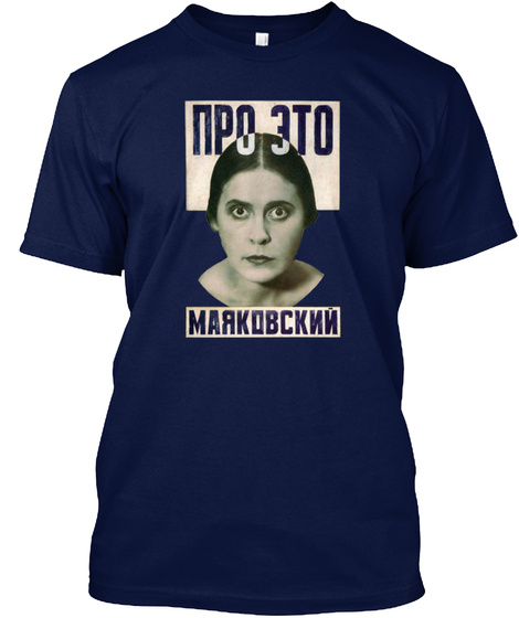 Donald Trump Aoc Russia Mayakovsky Navy T-Shirt Front