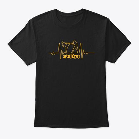 Muay Thai Mma Funny Kickboxing Heartbeat Black T-Shirt Front