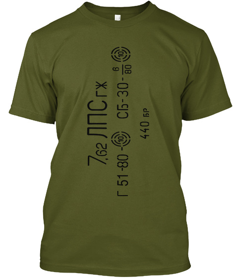 7.62 440 6p  Olive T-Shirt Front