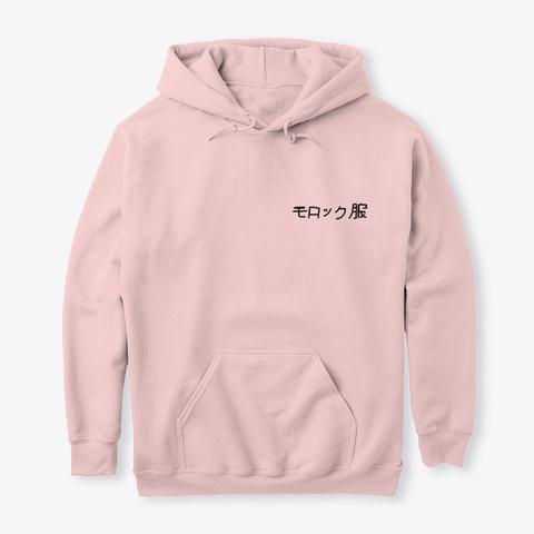 Sepoo Koo Light Pink T-Shirt Front