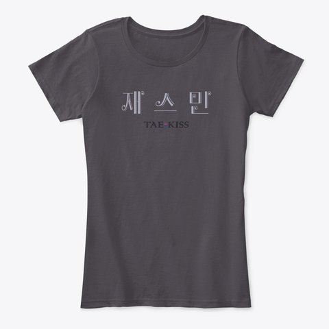 Jasmine   Name In Korean Heathered Charcoal  T-Shirt Front