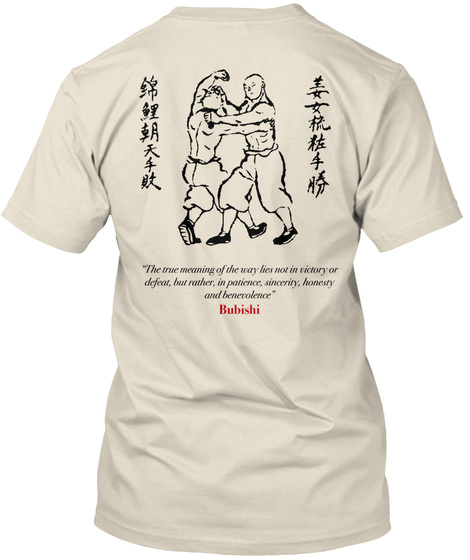 Bubishi   Roots Of Okinawan Karate Dō  Cream T-Shirt Back