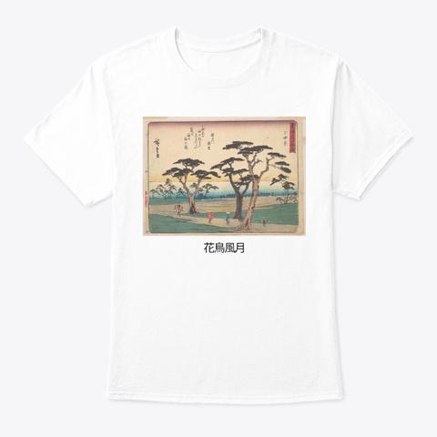Retro Japanese Art Print Shirt And Masks White T-Shirt Front