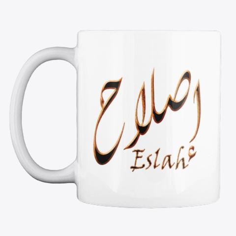 mug names