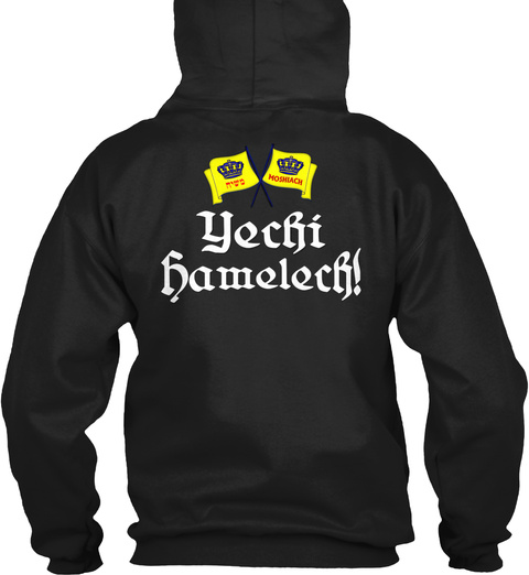 Yechi Hamelech Black T-Shirt Back