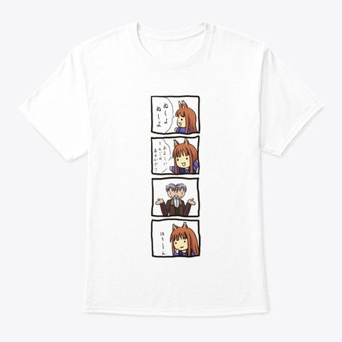 Spice And Wolf Cute Comic White T-Shirt Front