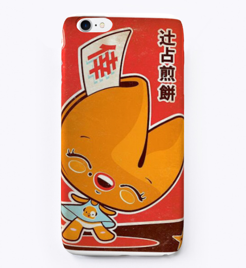 Fortune Cookie Phone Case Standard T-Shirt Front