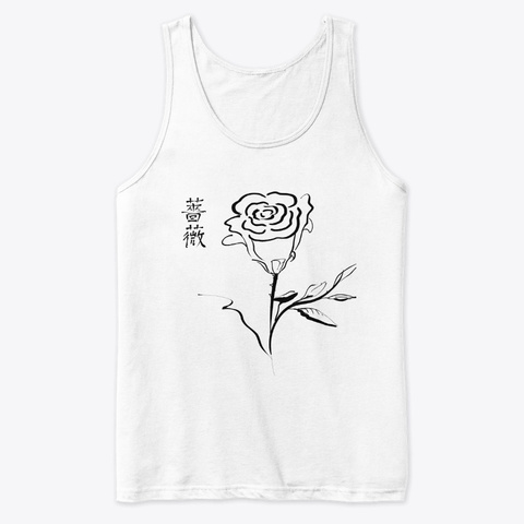 Beauty Rose With Japanese Writing White T-Shirt Front
