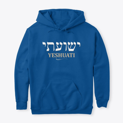 Yeshuati (My Salvation) Gold   Hoodie Royal T-Shirt Front