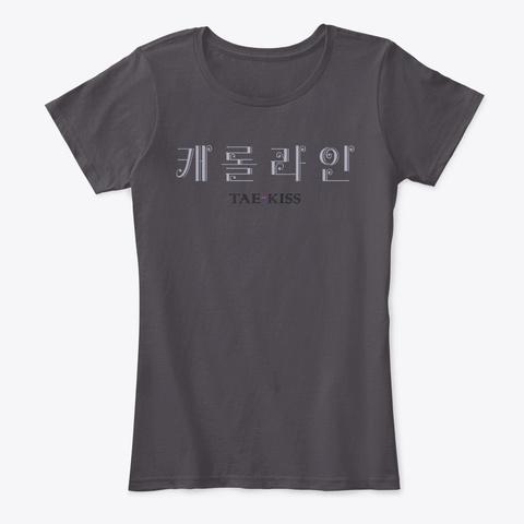 Caroline   Name In Korean Heathered Charcoal  T-Shirt Front