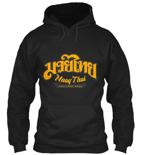 Muay Thai Thailand Made Black T-Shirt Front