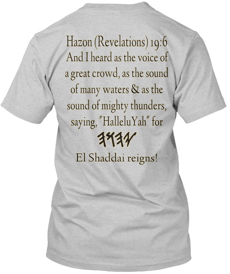 Hazon (Revelations) 19:6 And I Heard As The Voice Of A Great Crowd, As The Sound Of Many Waters & As The Sound Of... Light Steel T-Shirt Back