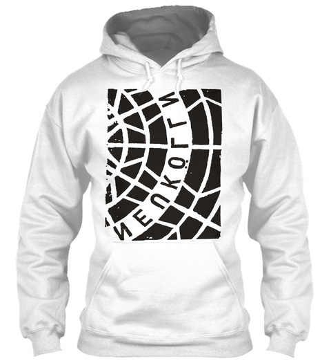 Neukolln Arctic White Sweatshirt Front