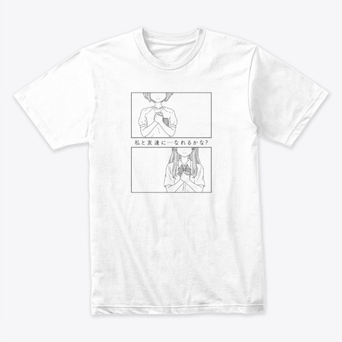 Shouko White T-Shirt Front
