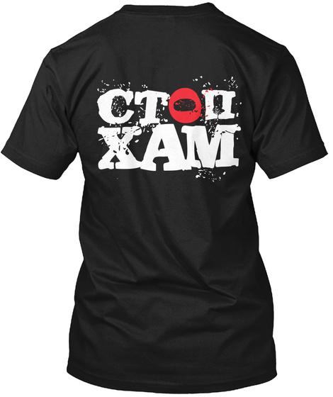 Ctod Xam Black T-Shirt Back