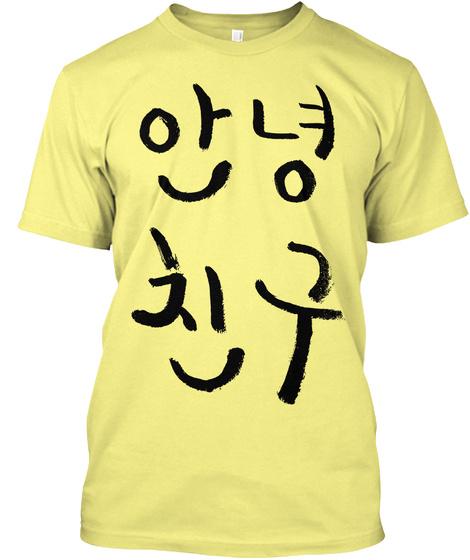 Anyong Chingoo (Yellow) Lemon Yellow  T-Shirt Front