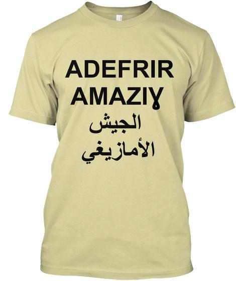 Amazigh Army T Shirt   Akerbas Udefrir Sand T-Shirt Front