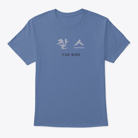 Charles   Name In Korean Denim Blue T-Shirt Front