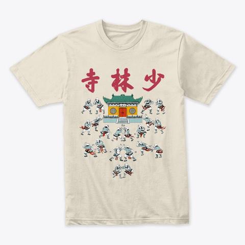 Shaolin Yuzhai Cream T-Shirt Front