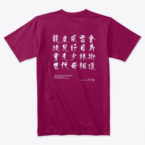 Lohan Martial Arts   Red Black Cardinal T-Shirt Back
