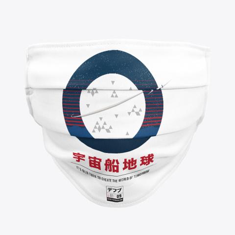 World Of Tomorrow Mask Standard T-Shirt Front