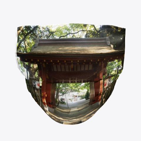 Ohmiya  Hachimangu Shrine Standard T-Shirt Front