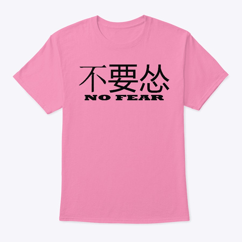 Chinese No Fear Pink T-Shirt Front