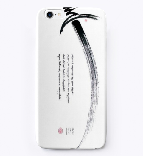 The  Sword Poem Phone Case Standard T-Shirt Front