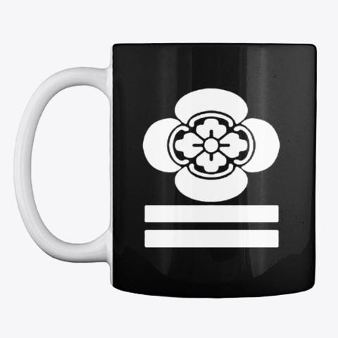 Budo Ryu Kai Coffee Mug Black T-Shirt Front