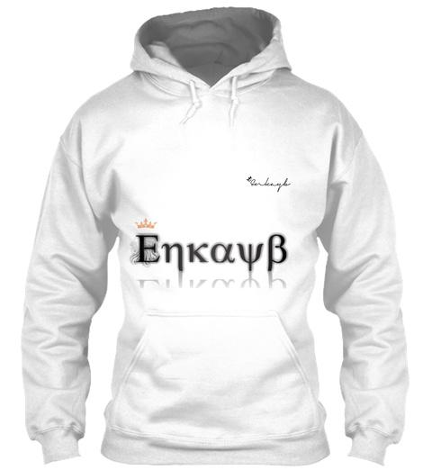 En Kay B Muzik Apparel White T-Shirt Front