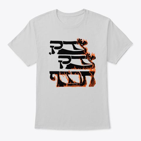 Tzedek, Tzedek Tirdoff Light Steel T-Shirt Front