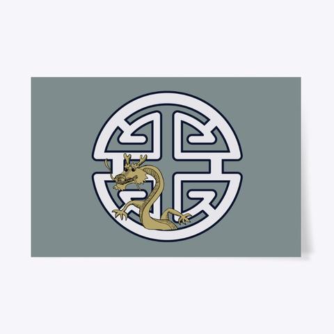 Tai Chi  Taoist Dragon For Prosperity Medium Grey T-Shirt Front