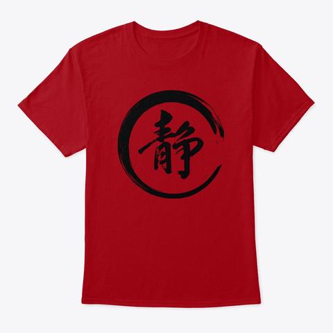 靜   Lawrence Kenshin's Logo Deep Red T-Shirt Front