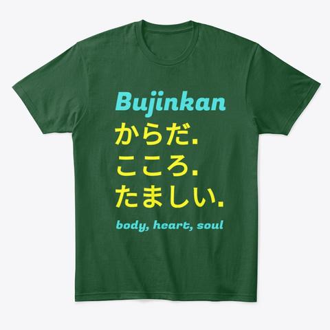 Karada, Kokoro, Tamashii Forest Green  T-Shirt Front