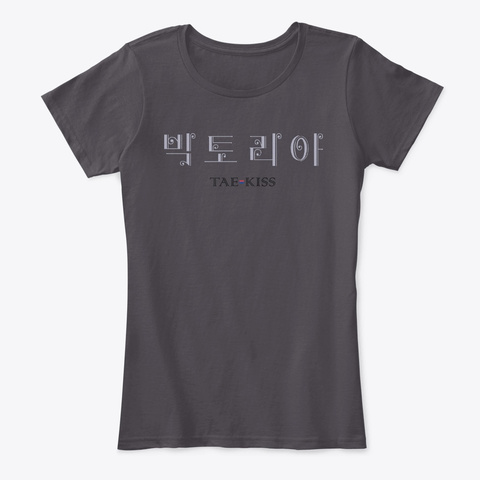 Victoria   Name In Korean Heathered Charcoal  T-Shirt Front