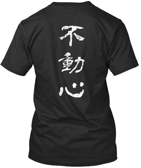 Fudoshin For Cool People (White) Black T-Shirt Back