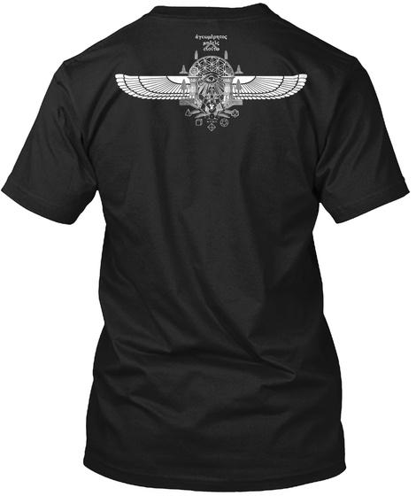 Sacred Geometry Ii Black T-Shirt Back