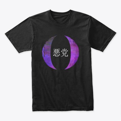 Rogue 狼 Black T-Shirt Front
