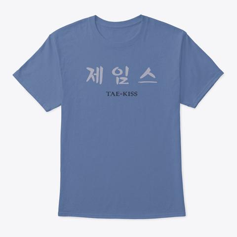 James   Name In Korean Denim Blue T-Shirt Front