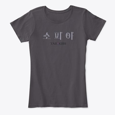 Sofia/Sophia   Name In Korean Heathered Charcoal  T-Shirt Front